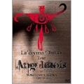 La'cryma Christi Tour Angolmois 1999.9.4 横浜アリーナ