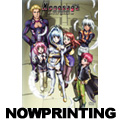 Xenosaga ゼノサーガ THE ANIMATION DVD-BOX 2<初回生産限定版>