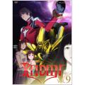 REIDEEN Vol.9