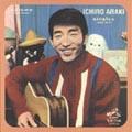 singles 1966-1971