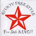 FREE STYLE KING!!