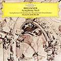 ブルックナー:交響曲第5番<限定盤>