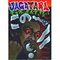 Jagatara DVD「この~!!(もうがまんできない)」