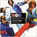 Da Best of Da Pump+DVD [CD+DVD]
