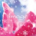 イマージュ アムール winter edition<期間生産限定盤>