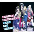 I KILL MY HEART [CD+DVD]
