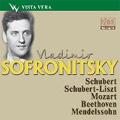 Vladimir Sofronitsky Live Vol.11 -Schubert, Liszt, Mozart, Beethoven, etc (10/11/1960, 1952-53)