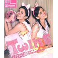 Trainee Cupid (New Version) (HK)