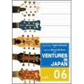 Ventures In Japan Vol.06