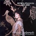 松本美和子:近代イタリア歌曲集 II