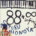 88+∞ Eighty-eight plus Infinity