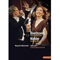 "Beethoven: Piano Concerto No.1; Mahler: Symphony No.1 ""Titan""; H.Genzmer: Presto from Piano Suite / Margarita Hohenrieder, Fabio Luisi, Staatskapelle Dresden"