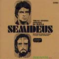 「セミデウス」オリジナル・サウンドトラック