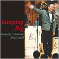 JUMPING BIG