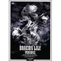LIVE NEW FRONTIER PERSONZ / DRAGON LILY