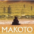 「MAKOTO」オリジナルサウンドトラック