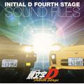 頭文字[イニシャル]D Fourth Stage SOUND FILES