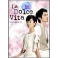 甘い人生 La Dolce Vita DVD-BOXII