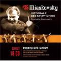 ミャスコフスキー: 交響曲、管弦楽全集