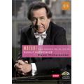 Mozart: Piano Concertos No.22; No.23; No.24 / Rudolf Buchbinder, VPO
