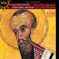 Rachmaninov: The Divine Liturgy of St John Chrysostom Op.31 (4/1994) / Matthew Best(cond), Corydon Singers