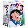 キャプテン翼J DVD-BOX VOL.2