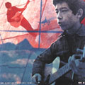 高田渡・五つの赤い風船<初回生産限定盤>