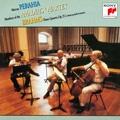 ブラームス: ピアノ四重奏曲第1番; ベートーヴェン&モーツァルト: ピアノ五重奏曲, 他 / マレイ・ペライア