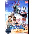DVDウルトラマンA Vol.12[DUPJ-68][DVD] 製品画像