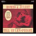 チャイコフスキー: 幻想序曲「ロメオとジュリエット」 (4/3/1961); R.シュトラウス: 交響詩「ティル・オイレンシュピーゲルの愉快ないたずら」 (3/20/1961)  / シャルル・ミュンシュ指揮, BSO [XRCD]<初回生産限定盤>