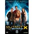 ミュータントX シーズン3 VOL.8