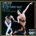 二十世紀バレエ団の芸術<期間限定特別価格盤>