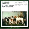 メンデルスゾーン/チャイコフスキー:ヴァイオリン協奏曲<初回生産限定盤>