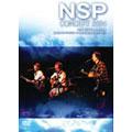 NSPコンサート2004/at芝メルパルクホール(東京郵便貯金ホール)