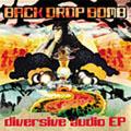 diversive audio EP<初回限定盤>