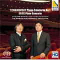 チャイコフスキー: ピアノ協奏曲第1番 Op.23; グリーグ: ピアノ協奏曲 Op.16 (4/4-6/2005) (HB [ダイレクト・カットSACD]/LTD) / 清水和音(p), 小林研一郎指揮, アーネム・フィルハーモニー管弦楽団<完全数量限定盤>