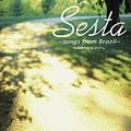 セスタ -songs from Brazil- supported by リ・フ・レ