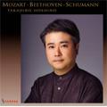 モーツァルト: 10の変奏曲 K.455; ベートーヴェン: ピアノ・ソナタ第23番 Op.57「熱情」; シューマン: クライスレリアーナ Op.16, 他 (3/8-9/2007) / 干野宜大(p)