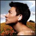 Voice : Birthday Celebration Version [CD+DVD]