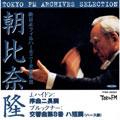 Bruckner: Symphony No.8; Haydn: Overture Hob.7