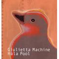 Hula Pool