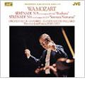 モーツァルト:セレナード第9番「ポストホルン」/第3番「セレナータ・ノットゥルナ」:ジャン・フランソワ・パイヤール指揮/パイヤール室内管弦楽団  [XRCD]