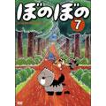 TVアニメシリーズ ぼのぼの 第7巻