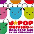 J-POP DRIVING~NON-STOP MIX by DJ KEN-ICHIRO