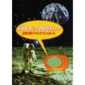 Live-Yだよ ZIGGYさん/2828ナイトスペシャル