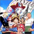 ONE PIECE ワンピース ドラマCD 「海賊ビビの大冒険」[CCCD]