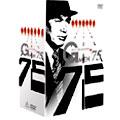 Gメン'75~BEST SELECT BOX~<初回生産限定版>