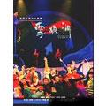 Snow Wolf Lake (Mandarin Version)(HK) [2CD+VCD]