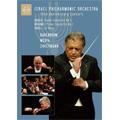 Israel Philharmonic Orchestra 70th Anniversary Concert / Zubin Mehta, Israel PO, Pinchas Zukerman, etc