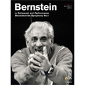 In Rehearsal and Performance - Shostakovich: Symphony No.1 / Leonard Bernstein, Schleswig-Holstein Festival Orchestra